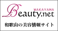 Beauty.net